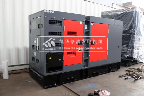 新加坡100KVA静音柴油发电机组今日成功出厂 发货现场 第1张