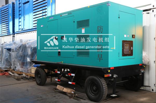 徐州市政300KW移动静音柴油发电机组今日成功出厂 发货现场 第1张