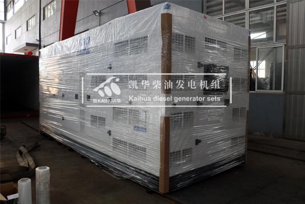 缅甸600KW静音柴油发电机组今日成功出厂