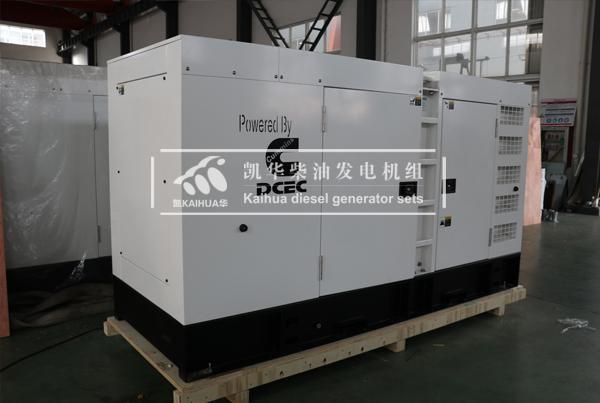 新加坡一台200KW静音柴油发电机组今日成功出厂 发货现场 第1张