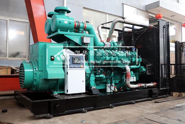 出口智利的600KW燃气发电机组成功出厂