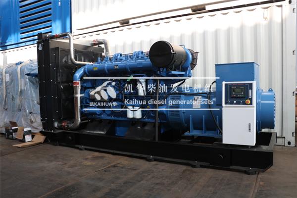 1000KW玉柴柴油发电机组发往福建