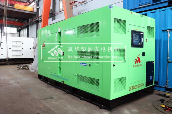 福州房产500KW静音发电机组成功出厂