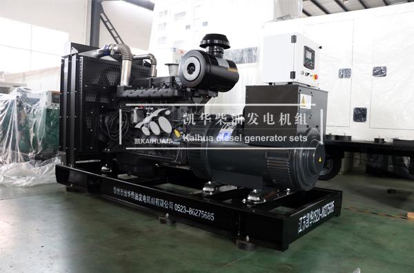 吉林牧业250KW上柴柴油发电机组今日成功出厂 发货现场 第1张
