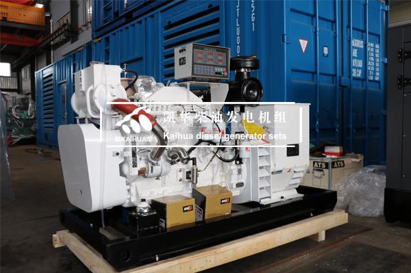 出口新加坡的100KW船用发电机组成功出厂