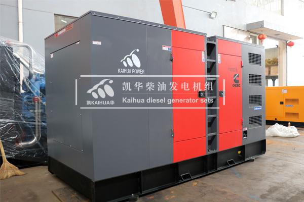 出口新加坡的400KW静音发电机组成功出厂 发货现场 第2张