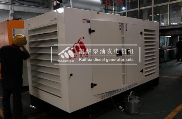 江西房产300KW防雨型发电机组成功出厂