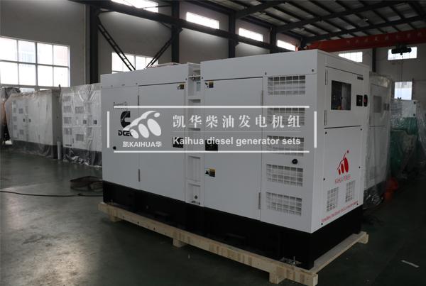 新加坡一台200KW静音柴油发电机组今日成功出厂 发货现场 第2张