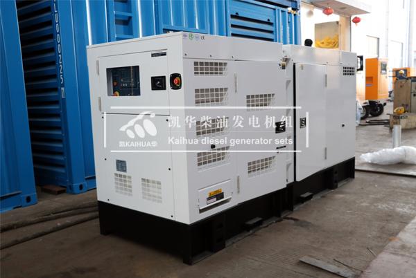 安徽制药200KW静音发电机组成功出厂
