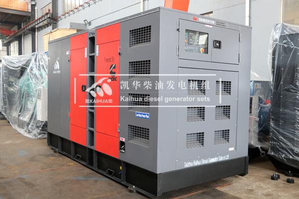 出口新加坡的400KW静音发电机组成功出厂 发货现场 第1张