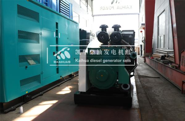 山东600KW乾能柴油发电机组今日成功出厂 发货现场 第2张