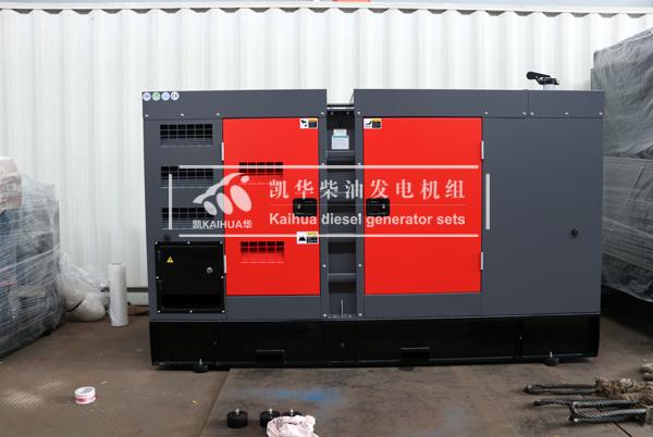 新加坡100KVA静音柴油发电机组今日成功出厂 发货现场 第2张
