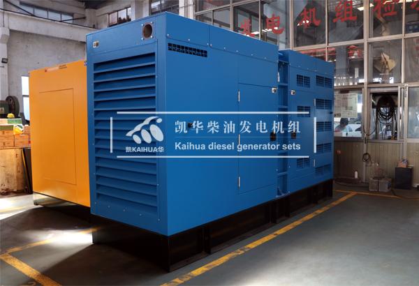 北京人防300KW静音柴油发电机组今日成功出厂 发货现场 第2张