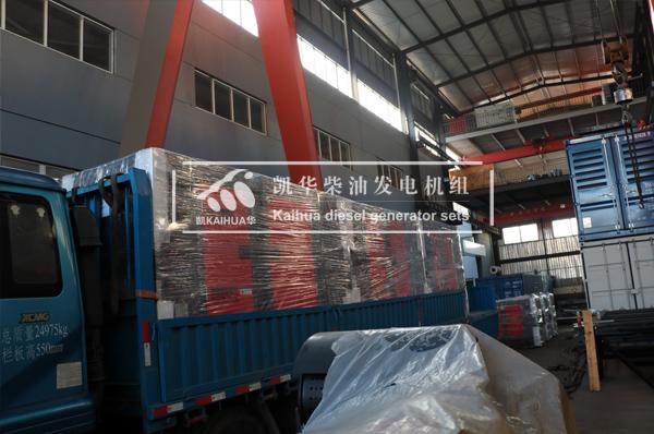 苏丹客户9台静音柴油发电机组今日成功出厂 发货现场 第3张