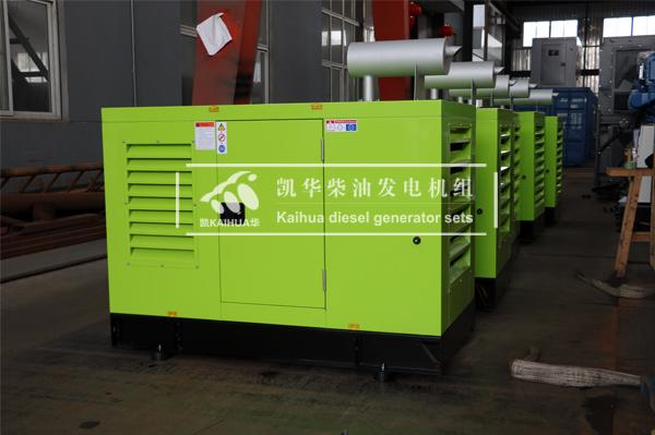 祝贺黑龙江水利30台玉柴发电机组成功出厂 发货现场 第2张