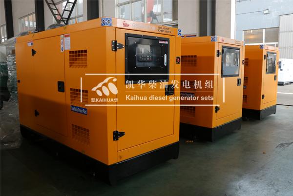 祝贺出口缅甸的三台100KW静音发电机组成功出厂 发货现场 第2张