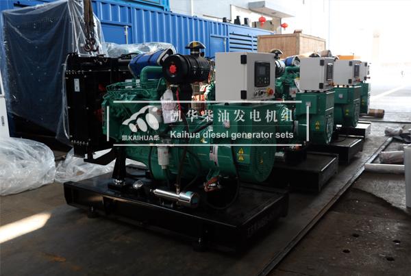 祝贺出口印尼的四台30KW康明斯发电机组成功出厂 发货现场 第1张