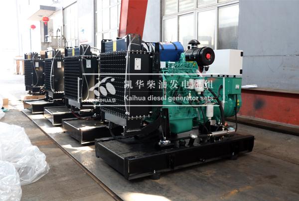 祝贺出口印尼的四台30KW康明斯发电机组成功出厂 发货现场 第2张