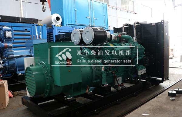 祝贺出口中非的1000KW康明斯发电机组成功出厂