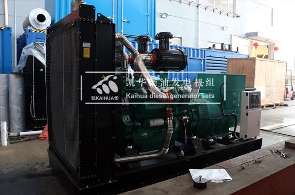 祝贺贵阳地产700KW柴油发电机组成功出厂 发货现场 第2张