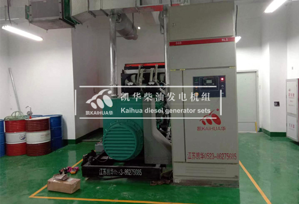 江苏工业1000KW柴油发电机组