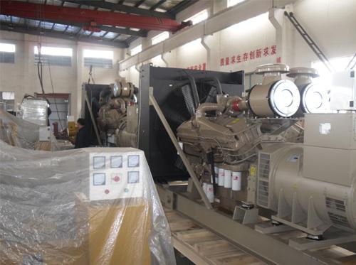 公司出口埃塞俄比亚两台1200KW康明斯机组成功并车 发货现场