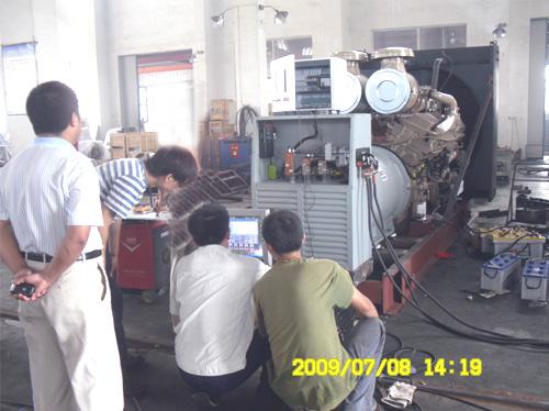 天津供电公司远程1000KW康明斯机组成功验收 发货现场 第1张