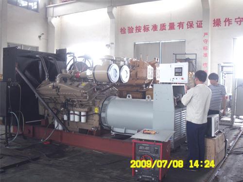 天津供电公司远程1000KW康明斯机组成功验收 发货现场 第2张