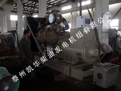 海南水泥厂800KW康明斯机组成功验收出厂 发货现场 第1张