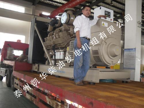 海南水泥厂800KW康明斯机组成功验收出厂 发货现场 第3张