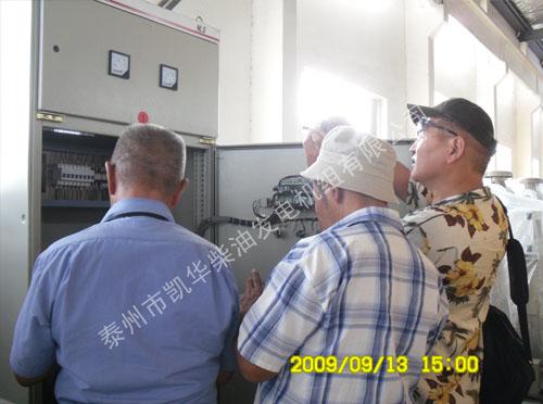 蒙古人民共和国签订18台400KW康明斯机组并网 公司新闻 第3张