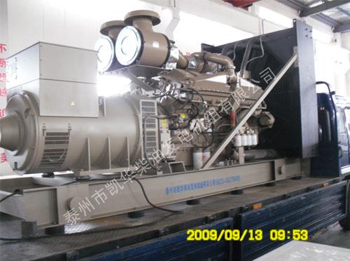 黄山旅游风景区采购的一台800KW康明斯机组成功出厂 发货现场 第1张