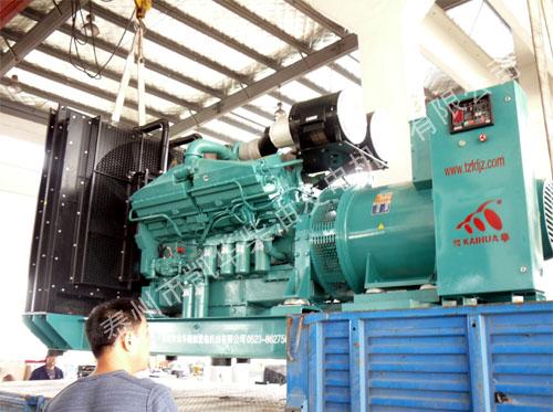 天津药业公司1000KW康明斯机组成功出厂 发货现场 第1张
