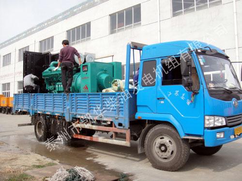 天津药业公司1000KW康明斯机组成功出厂 发货现场 第2张