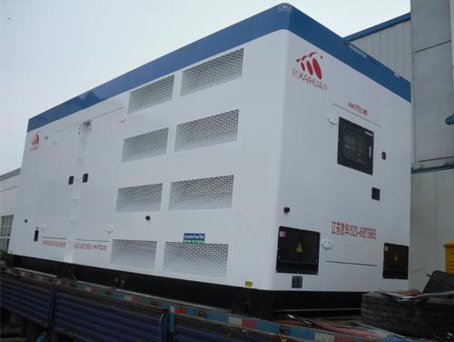 安徽房地产公司一台康明斯低噪音机组整装待发 公司新闻 第2张
