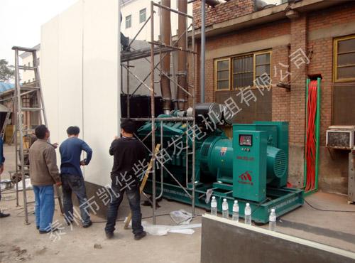 天津药业1000KW纯进口康明斯发电机组成功安装 国内案例 第1张