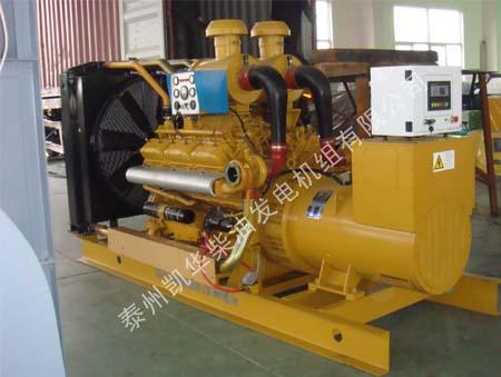 浙江沪龙电器有限公司两台400KW机组成功交货 发货现场