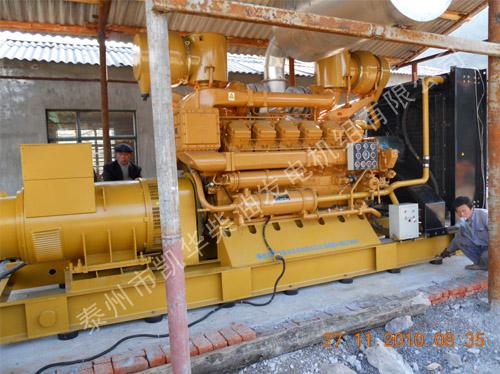 铜陵矿业800KW发电机组交付使用 国内案例 第2张