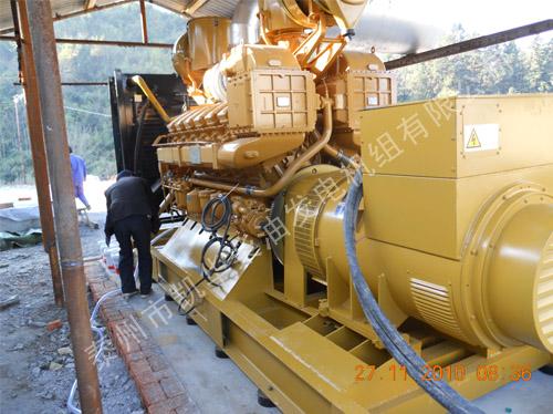 铜陵矿业800KW发电机组交付使用 国内案例 第3张