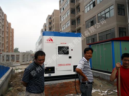 合肥房产小区600KW机组完成安装 国内案例 第3张