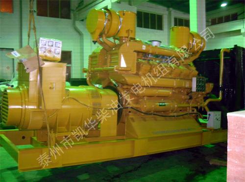 3台800KW发电机组连夜发往威海 发货现场 第1张