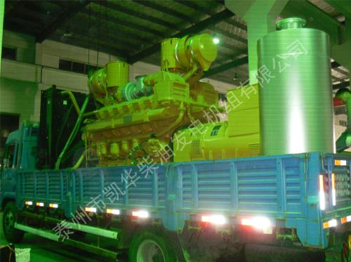 3台800KW发电机组连夜发往威海 发货现场 第3张