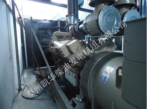宁波机电公司800KW康明斯机组成功安装 国内案例 第2张