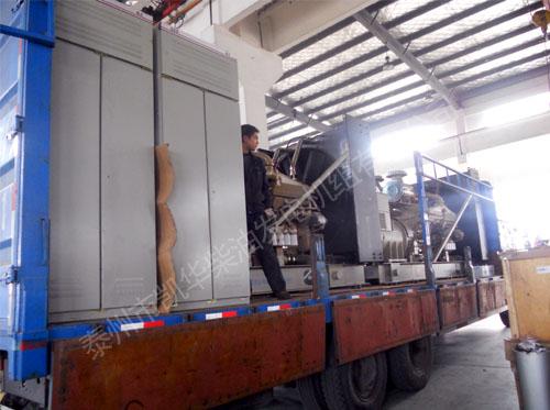 河北电信两台1000KW康明斯机组成功出厂 发货现场 第2张