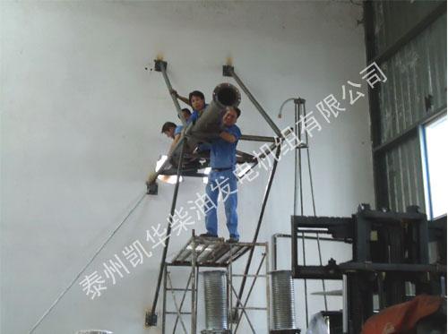 光陆电机1200KW康明斯发电机组安装到位 国内案例 第1张