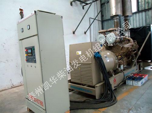 光陆电机1200KW康明斯发电机组安装到位 国内案例 第3张