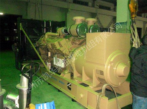 江苏化工集团1200KW康明斯机组成功出厂 发货现场 第1张