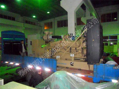 江苏化工集团1200KW康明斯机组成功出厂 发货现场 第3张