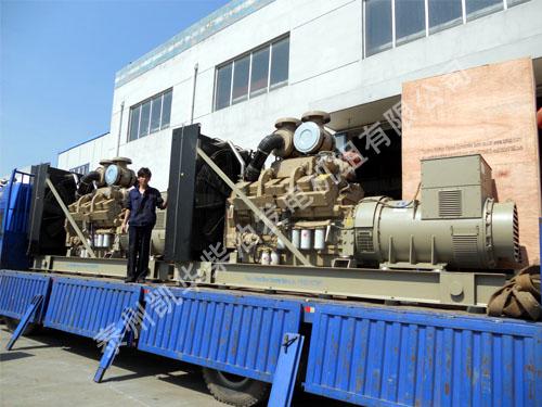 锦州商贸公司两台600KW康明斯机组成功装车 发货现场 第1张