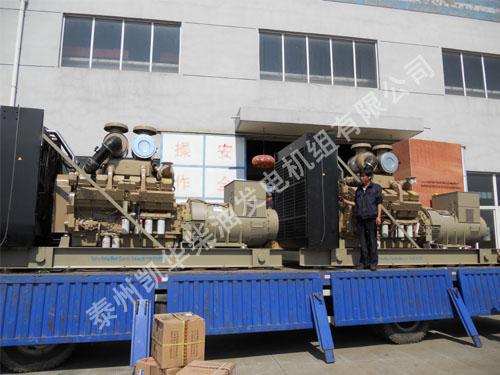 锦州商贸公司两台600KW康明斯机组成功装车 发货现场 第2张